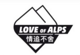 'Love of Alps' (AT)