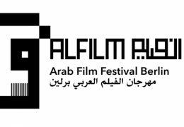 ALFILM 2015 - 6. Arabisches Filmfestival Berlin