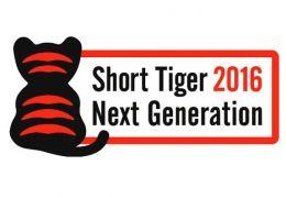 FFA Short Tiger