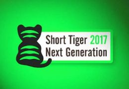 Short Tiger 2017