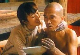 Judou mit Gong Li und Li Wei