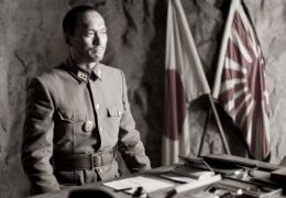 Letters from Iwo Jima mit Ken Watanabe