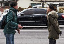 Einmal fremd, einmal vertraut - Jae-yeong Jeong und...ee Kim