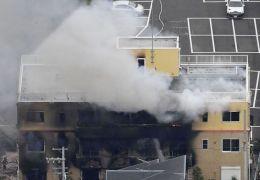 Brennendes Gebäude der Kyoto Animation
